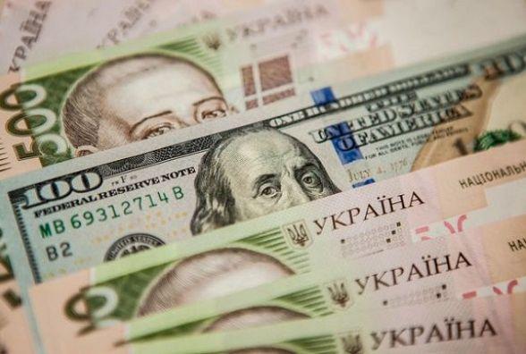 Євро та долар знову зросли. Курс на 27 березня