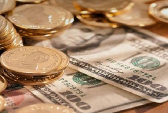 """Євро """"впав"""", а долар стабільний. Курс на 28 березня"""