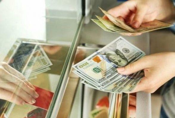 Долар та євро дорожчають: курс на 11 квітня