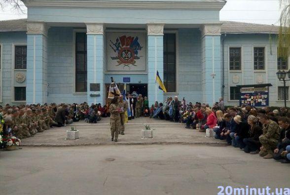 У Кам'янці попрощалися із загиблим в АТО Героєм Едуардом Слободяном