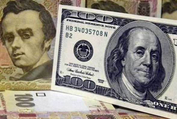 Іноземна валюта зростає. Курс на 26 квітня
