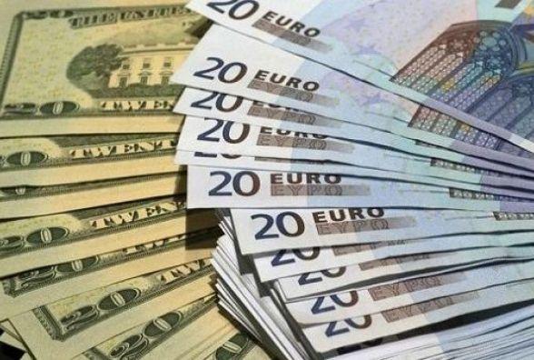 НБУ встановив курс валют на 2 травня