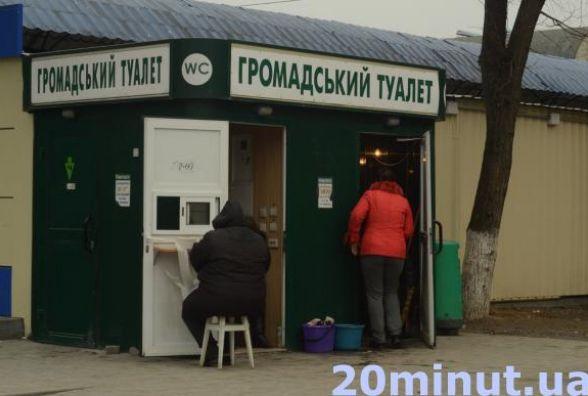 У Кам'янці погодили дозвіл на вбиральню на мікрорайоні Жовтневому