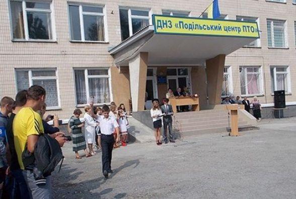 У Кам'янці створять учнівський готельно-туристичний центр на кошти ЄС