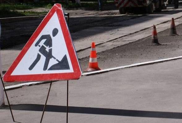 У Кам'янці розпочинають ремонт об'їзної дороги. У частині міста буде перекрито рух