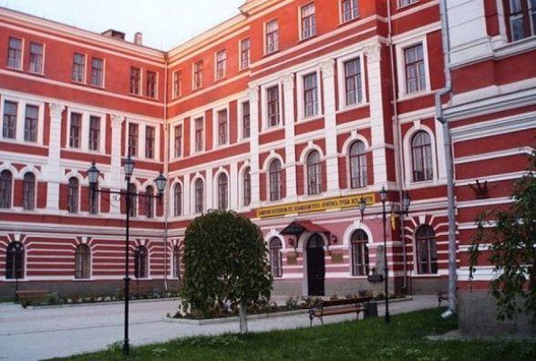 До сторіччя Кам'янець-Подільського університету «Укрпошта» випустить художню марку
