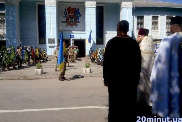 Кам'янець попрощався із загиблим на Сході Героєм Богданом Блінчуком