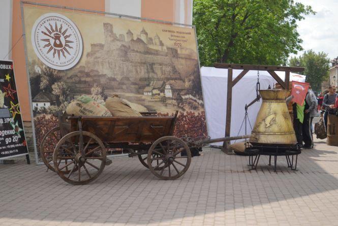 Кам'янець - Подільський завершує кавовий фестиваль