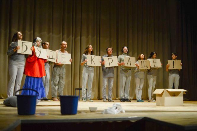 Від комедії до абсурду. У Кам'янці завершився ІІ Відкритий театральний фестиваль «Комора»
