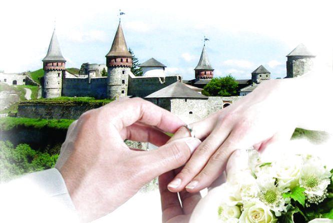 Кам'янчани зможуть одружитися за 24 години