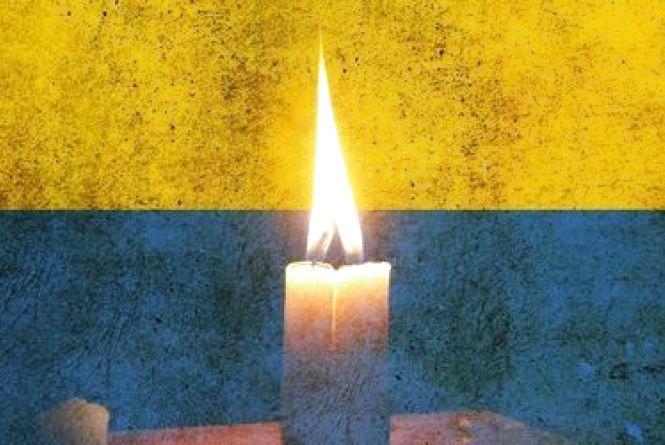 Із загиблим під Авдіївкою десантником прощатимуться 8 лютого