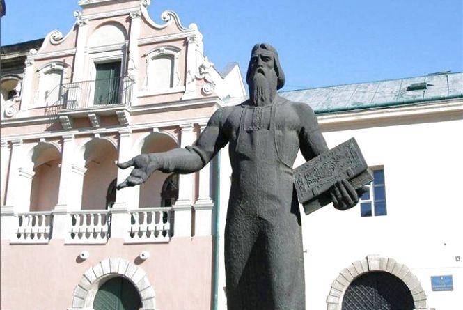 Цього дня у Львові було засновано друкарню