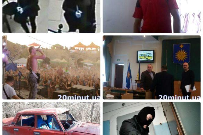 ТОП- 6 подій тижня у Кам'янці, які ви могли пропустити