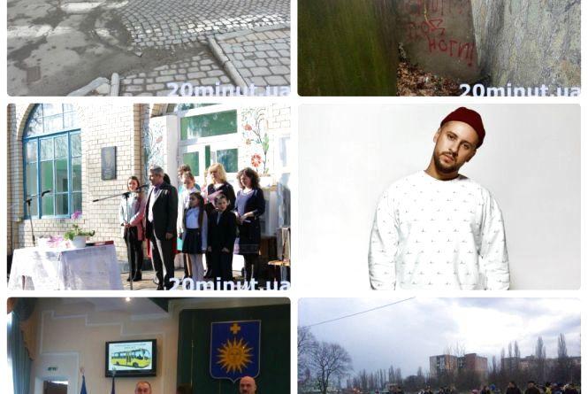 ТОП- 5 подій тижня у Кам'янці - Подільському, які ви могли пропустити