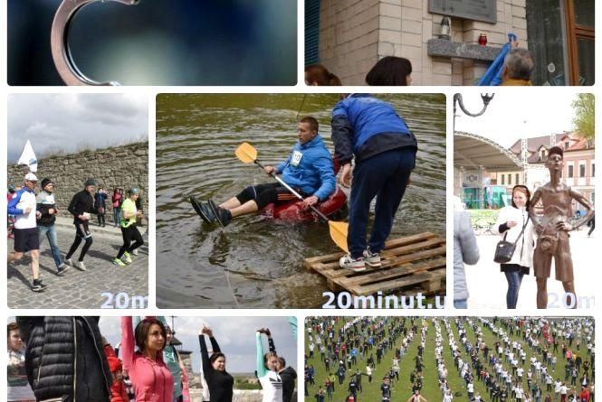 ТОП-7 подій минулого тижня у Кам'янці, які ви могли пропустити