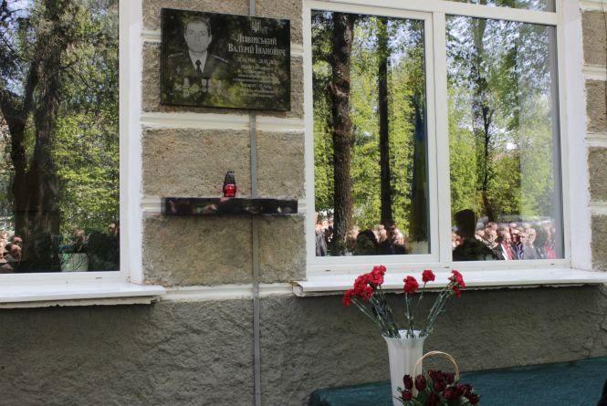 """У Кам'янці встановили меморіальну дошку загиблому """"кіборгу"""""""