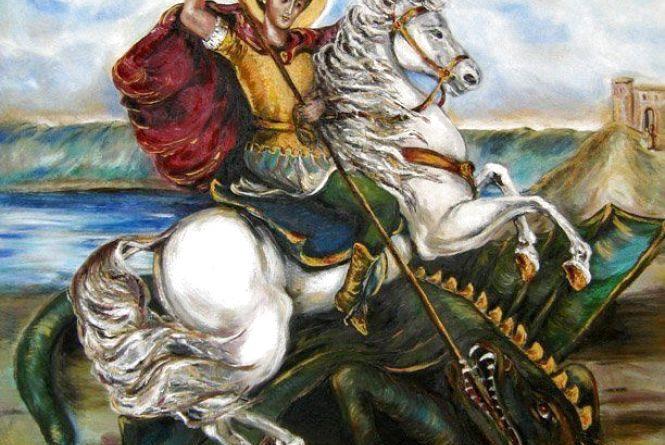 6 травня - День святого Георгія Побідоносця