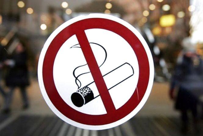 31 травня - Всесвітній день  боротьби з тютюном