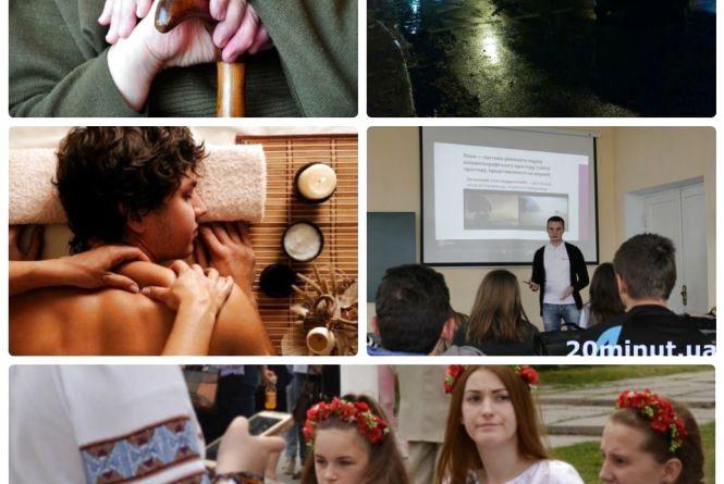 Події у Кам'янці – Подільському, які ви могли пропустити: ТОП-5 новин тижня