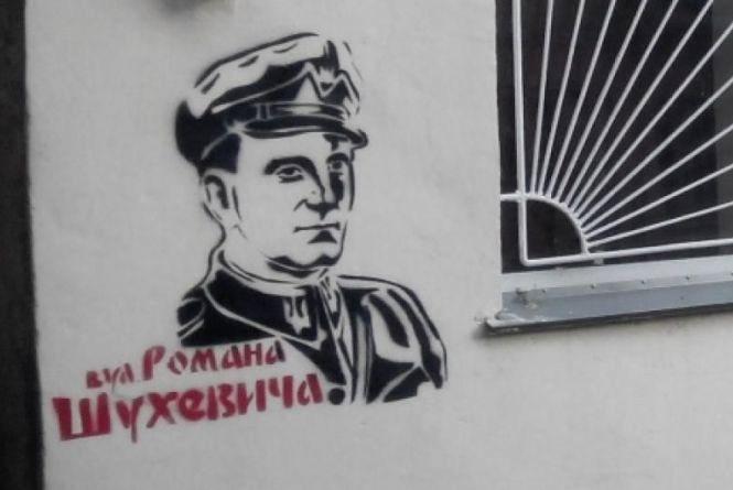 У Кам'янці буде вулиця Шухевича та де Віте. А Суворова та провулок Піонерський поки не перейменовують