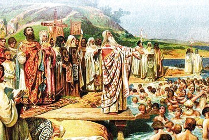 28 липня -  День хрещення Київської Русі — України