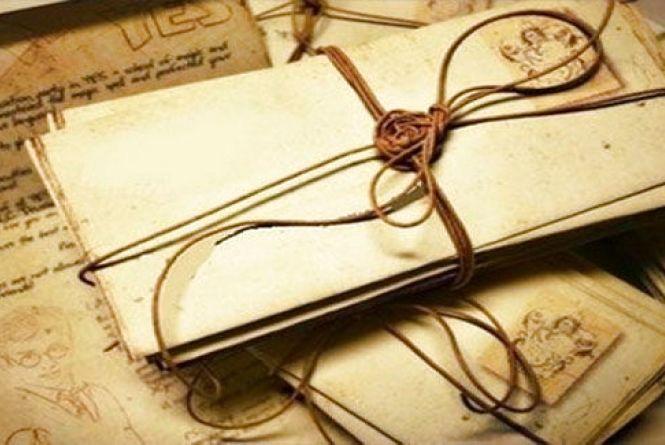 9 жовтня - Всесвітній день пошти