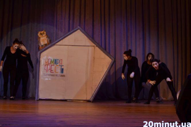 """У Кам'янці стартував третій театральний фестиваль """"Комора"""""""