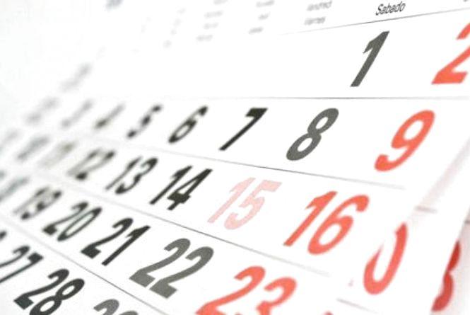 23 жовтня - День ангела в Ореста