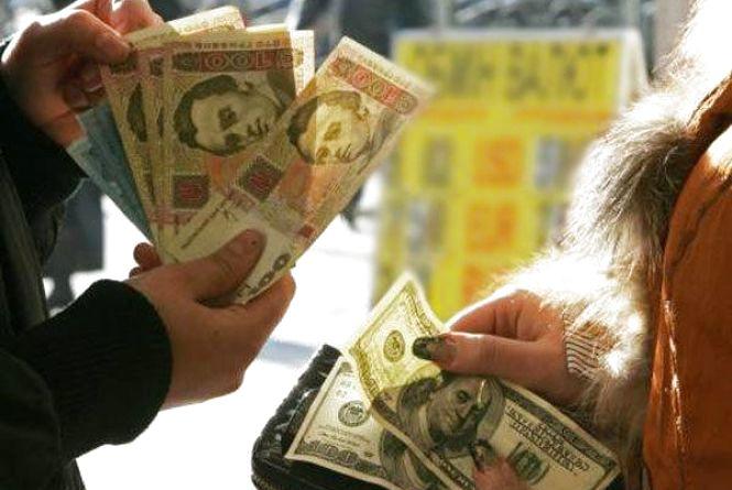Гривня продовжує дешевшати: курс від НБУ на 25 жовтня
