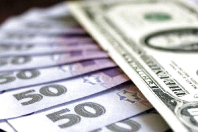 Курс валют на 6 листопада: за вікенд гривня знову впала
