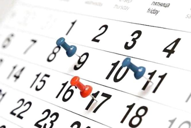 11 листопада - Анастасії