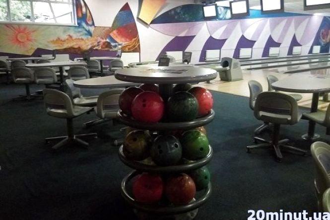 Де і за скільки можна пограти в боулінг у Кам'янці?