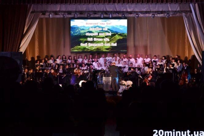 У Кам'янці відбувся урочистий вечір, присвячений 500-річчю Реформації