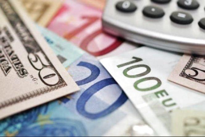 Євро та злотий здешевшали. Курс гривні на 22 листопада