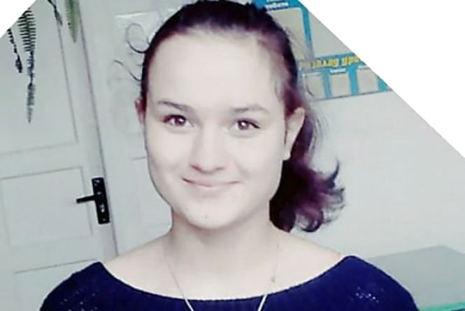 Зникла 15-річна школярка. Кам'янчан просять допомогти в розшуку (ФОТО)