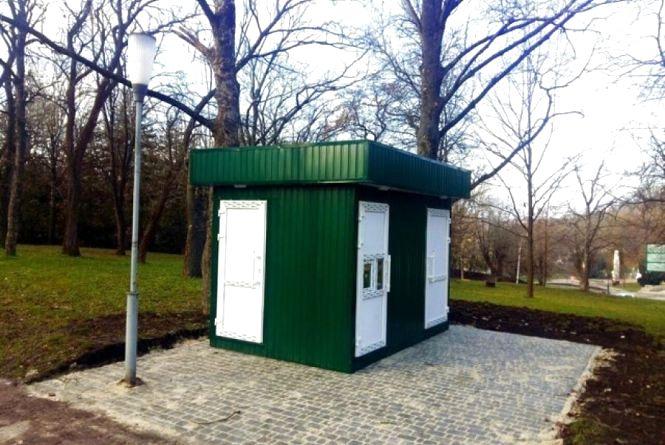 У Кам'янці встановили громадську вбиральню
