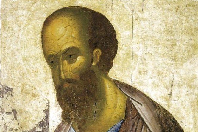 5 січня - Павла