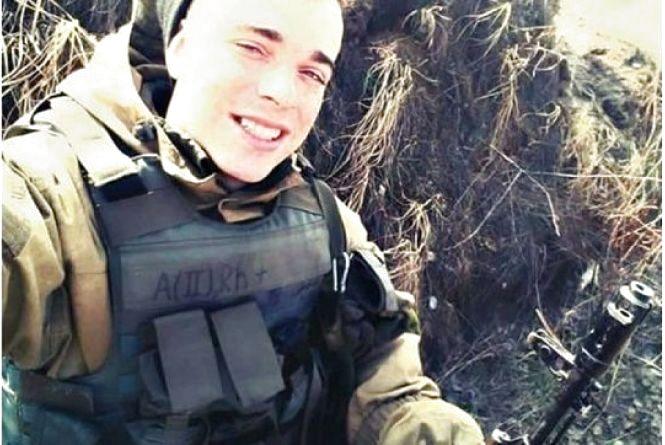 """Кам'янчанина посмертно нагородили орденом """"За мужність"""" ІІІ ступеня"""