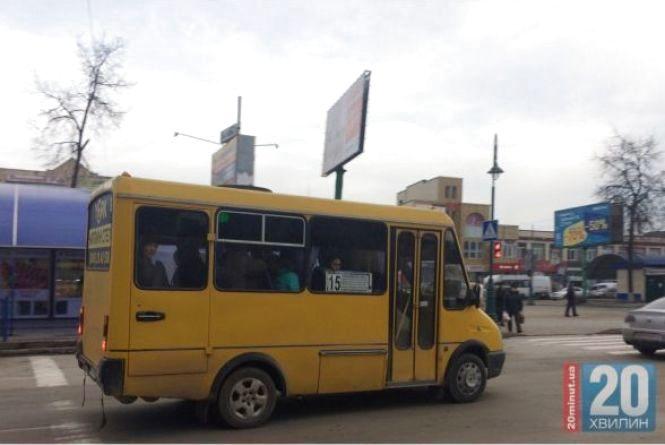 Як відрізняється вартість проїзду в маршрутці у Кам'янці та обласних центрах?
