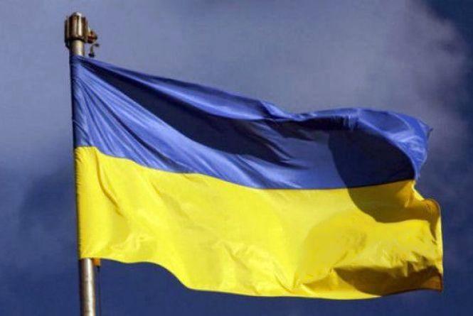 28 січня затвердили Державний Прапор України