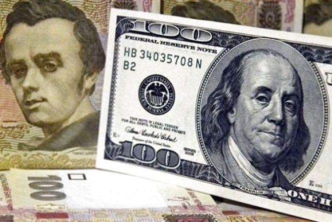Курс НБУ на 7 лютого: долар та євро продовжують дешевшати