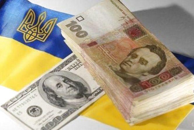 Долар і євро значно подешевшали: курс валют на 8 лютого