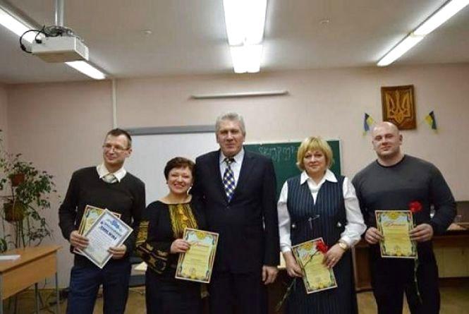 """Кам'янецьких педагогів привітали із перемогою у всеукраїнському конкурсі """"Учитель року"""""""