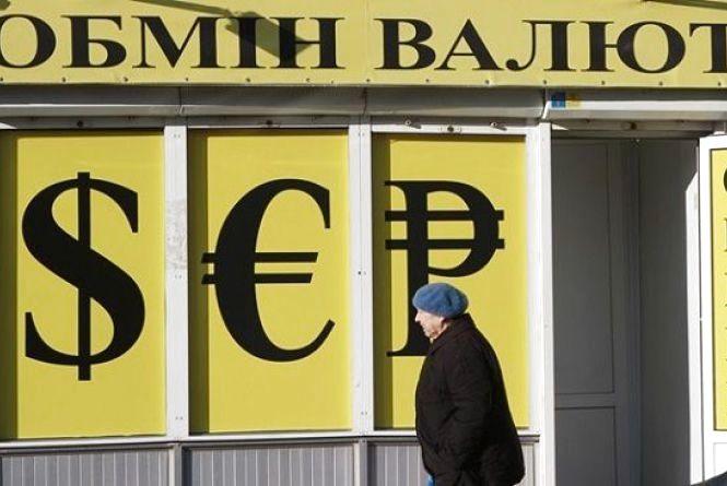 За вихідні валюта подешевіла: курс на 12 лютого