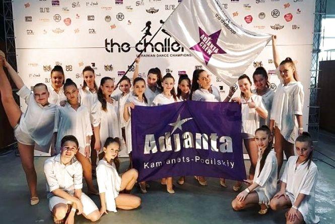 Танцюристи із Кам'янця здобули перемогу на Чемпіонаті України