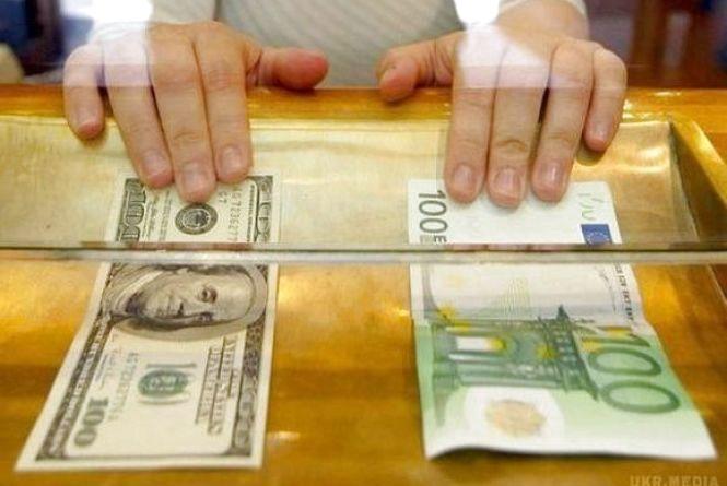 Яким є курс валют на 22 лютого