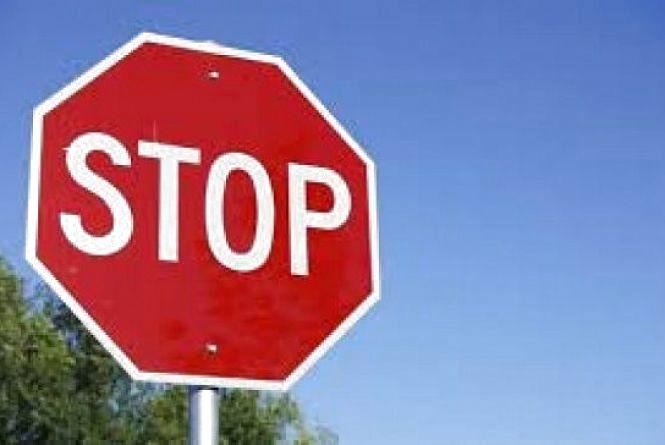 Де у Кам'янці завтра, 23 лютого, буде обмежено рух?