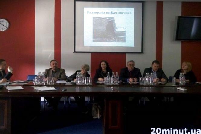 У Кам'янці обговорили проблеми збереження пам'яток історії та архітектури міста