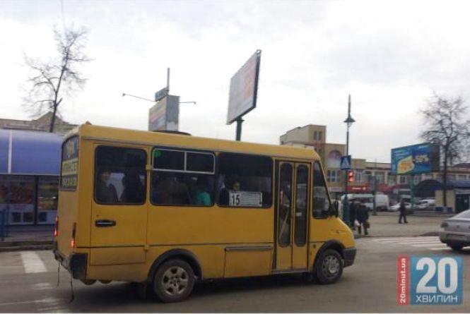 У Кам'янці відбудуться громадські слухання щодо вартості проїзду в маршрутках