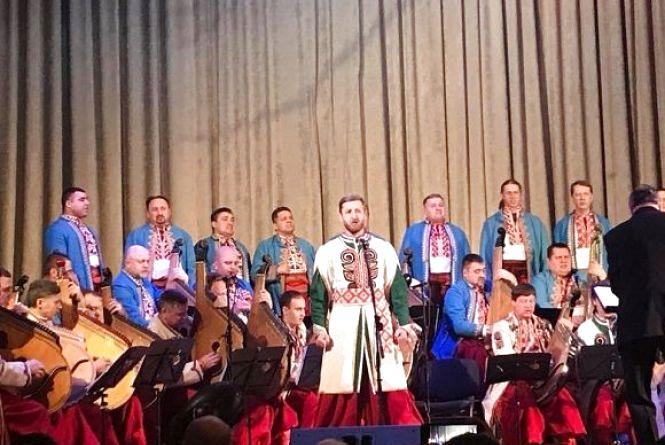 У Кам'янці виступила найстаріша капела бандуристів України